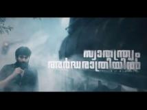 http://malayalam.filmibeat.com/img/2018/01/photo-2018-01-01-11-02-09-01-1514785620.jpg