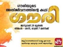 http://malayalam.filmibeat.com/img/2018/01/photo-2018-01-25-17-33-29-1516881974.jpg