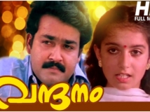 http://malayalam.filmibeat.com/img/2018/02/05-1504613357-1-1517555304.jpg