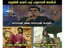http://malayalam.filmibeat.com/img/2018/02/jagadesesh7-1517728554.jpg