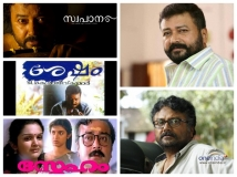 https://malayalam.filmibeat.com/img/2018/02/jayaram-1519455987.jpg