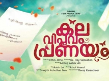 https://malayalam.filmibeat.com/img/2018/02/teeser-1518681192.jpg