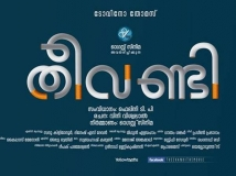 http://malayalam.filmibeat.com/img/2018/02/theevandi-1518595163.jpg
