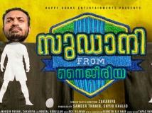 https://malayalam.filmibeat.com/img/2018/03/25995014-1185416178227525-8819961026691086015-n-27-1514369307-1521376265.jpg