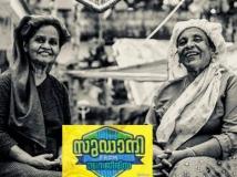 http://malayalam.filmibeat.com/img/2018/03/29512935-2058108807539424-6463069156757036199-n-1521949932.jpg