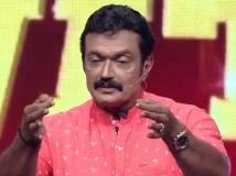 https://malayalam.filmibeat.com/img/2018/03/bb2-1521012847.jpg