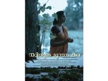 https://malayalam.filmibeat.com/img/2018/03/fb-img-1519744701345-1519993501.jpg