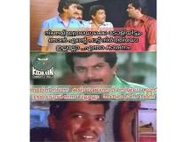 http://malayalam.filmibeat.com/img/2018/03/j05-1519959099.jpg