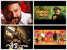 http://malayalam.filmibeat.com/img/2018/03/movies-1-1521699464.jpg