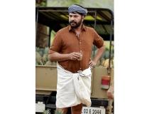 https://malayalam.filmibeat.com/img/2018/03/parole-mam-1521780718.jpg