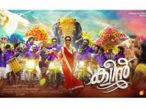 https://malayalam.filmibeat.com/img/2018/03/photo-2018-03-22-19-06-56-1521725657.jpg