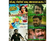 https://malayalam.filmibeat.com/img/2018/04/9-1523791162.jpg