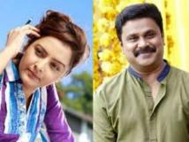 http://malayalam.filmibeat.com/img/2018/04/images-1523448917.jpg
