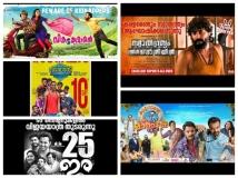 http://malayalam.filmibeat.com/img/2018/04/movies-1-1522672237.jpg