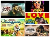 http://malayalam.filmibeat.com/img/2018/04/movies-1-1523876684.jpg
