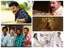 http://malayalam.filmibeat.com/img/2018/04/movies1-1522930555.jpg