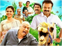 https://malayalam.filmibeat.com/img/2018/04/xpanchavarnathathareview-1523786475-jpg-pagespeed-ic-kzfm40xydh-1524459180.jpg