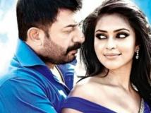 http://malayalam.filmibeat.com/img/2018/05/amala-1526123755.jpg