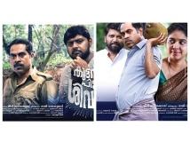 https://malayalam.filmibeat.com/img/2018/05/kuttan-1527665379.jpg