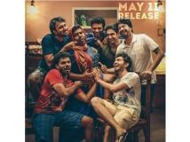 https://malayalam.filmibeat.com/img/2018/05/naam-3-1526016708.jpg