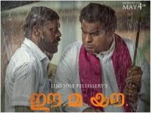 https://malayalam.filmibeat.com/img/2018/05/xeemayaureview4-1525411261-jpg-pagespeed-ic-2urk48gw8a-1525571901.jpg