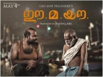 https://malayalam.filmibeat.com/img/2018/05/xeemayaureview5-1525411252-jpg-pagespeed-ic-gvjdfrpxic-1526026196.jpg