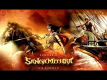https://malayalam.filmibeat.com/img/2018/06/31-1496214537-sangamithra-22-1495437955-1530017607.jpg