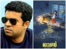 http://malayalam.filmibeat.com/img/2018/06/vijay-june-1530345403.jpg