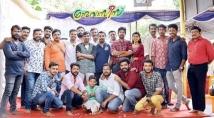 https://malayalam.filmibeat.com/img/2018/07/gramavasees-1531532690.jpg
