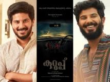 https://malayalam.filmibeat.com/img/2018/07/kkkkkkikghas-1532846877.jpg