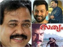 http://malayalam.filmibeat.com/img/2018/07/vd-1530947796.jpg