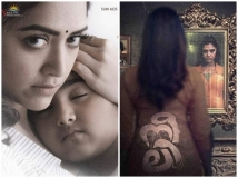 https://malayalam.filmibeat.com/img/2018/08/9-1533991003.jpg