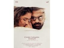 https://malayalam.filmibeat.com/img/2018/08/cvv-1535547395.jpg