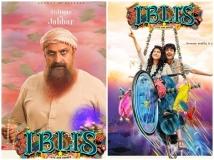 http://malayalam.filmibeat.com/img/2018/08/iblis--1533293055.jpg