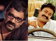 https://malayalam.filmibeat.com/img/2018/08/nnnnn-1533987128.jpg