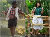 https://malayalam.filmibeat.com/img/2018/08/page1-1533985254.jpg