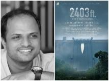 https://malayalam.filmibeat.com/img/2018/09/1-1537172218.jpg