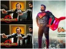 https://malayalam.filmibeat.com/img/2018/09/1-1537347526.jpg