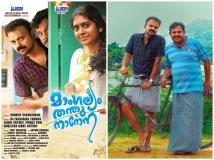 https://malayalam.filmibeat.com/img/2018/09/3-1537522103-1537958936.jpg