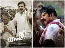 https://malayalam.filmibeat.com/img/2018/09/mammootty-1535870785.jpg