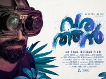 http://malayalam.filmibeat.com/img/2018/09/mohanlal-manju-warrier-b-unnikrishnan-movie-14-1487061794-1537948141.jpg