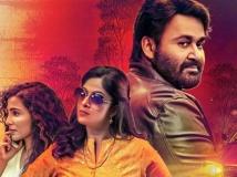 https://malayalam.filmibeat.com/img/2018/09/neeralitrailer-1526866593-1536489213.jpg