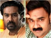 http://malayalam.filmibeat.com/img/2018/09/photo-2018-09-24-10-41-18-1537766067.jpg