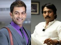 http://malayalam.filmibeat.com/img/2018/09/prithiv-1537613952.jpg