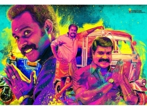 https://malayalam.filmibeat.com/img/2018/10/1-1538739918.jpg