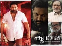 http://malayalam.filmibeat.com/img/2018/10/1-1540527183-1540708597.jpg