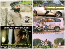 https://malayalam.filmibeat.com/img/2018/10/12-1538826615.jpg