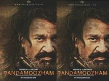 https://malayalam.filmibeat.com/img/2018/10/5-1539263445.jpg