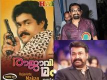 https://malayalam.filmibeat.com/img/2018/10/aaasss-1538547896.jpg