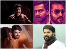 https://malayalam.filmibeat.com/img/2018/10/actors-1539080127.jpg